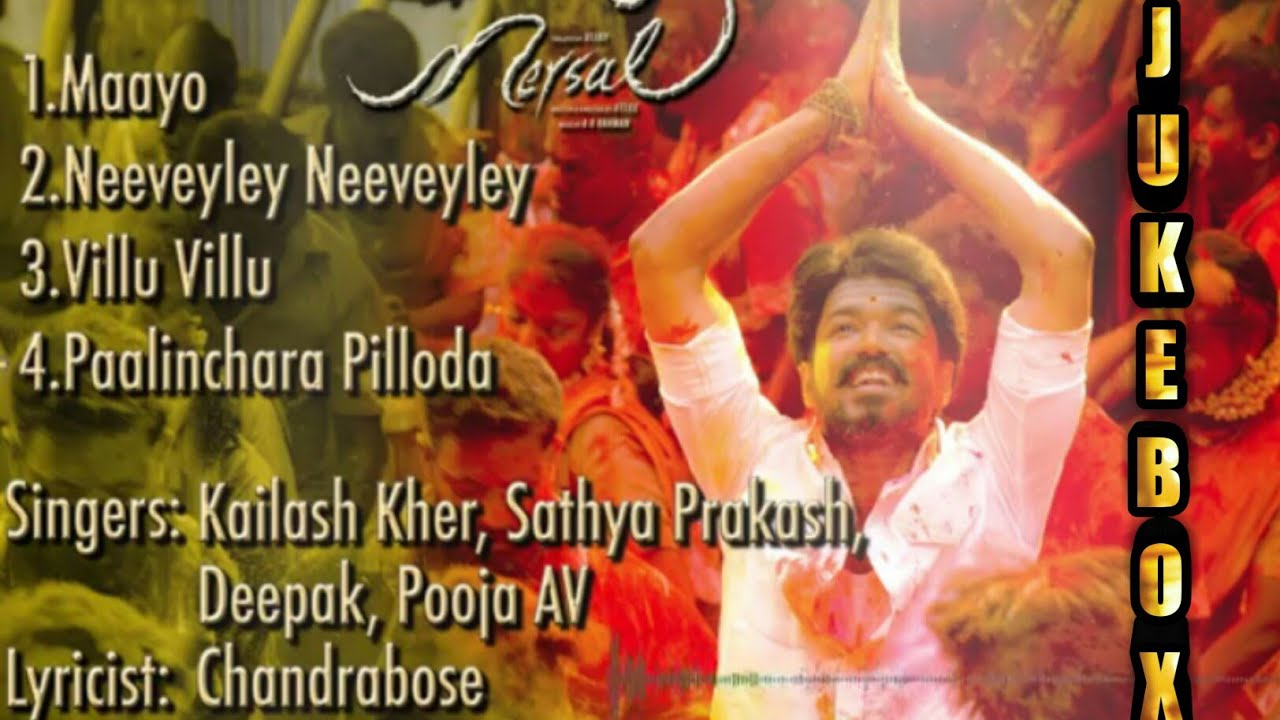 Photo of Mersal Mp3 Songs Download Masstamilan in High Definition (HD)