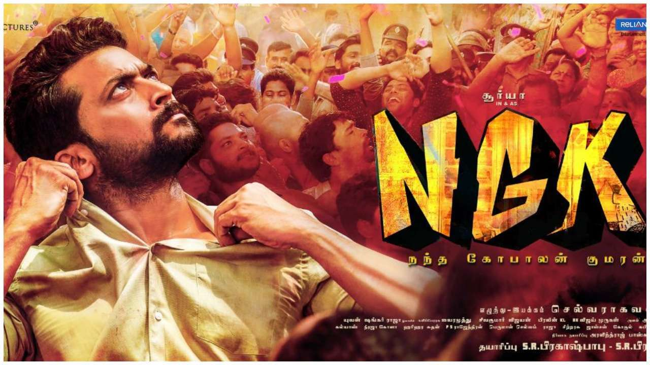 Ngk Mp3 Songs Free Download