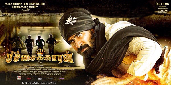 Photo of Pichaikaran Songs Download in High Quality Audio 320Kbps Free