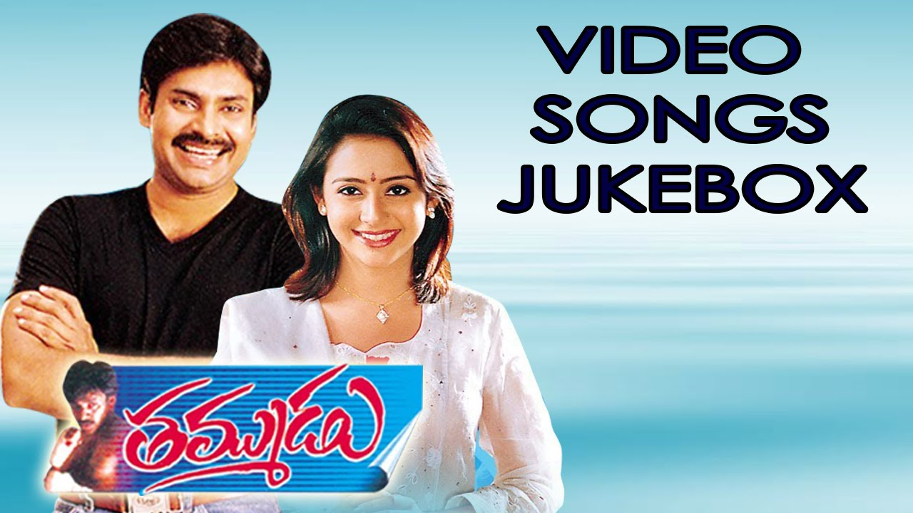 Photo of Thammudu 320Kbps Mp3 Songs Download in HD For Free
