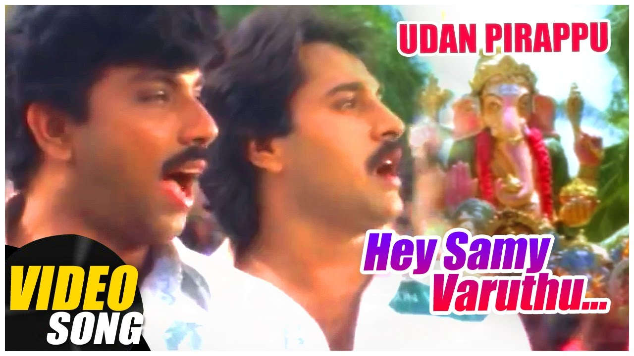 Udan Pirappu Mp3 Songs Download