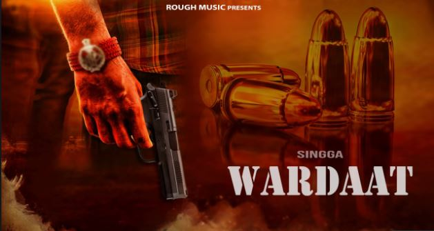 Wardat Singga Mp3 Song Download