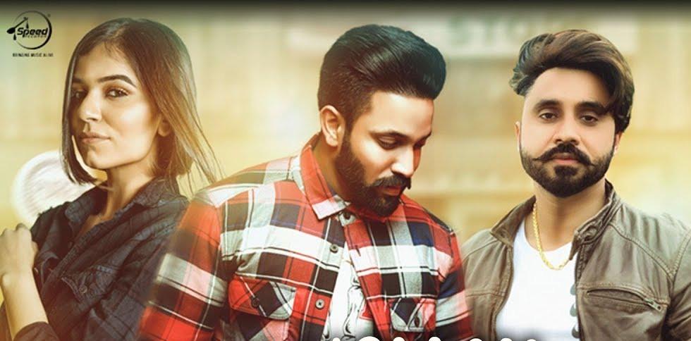 Veham New Punjabi Song Mp3 Download