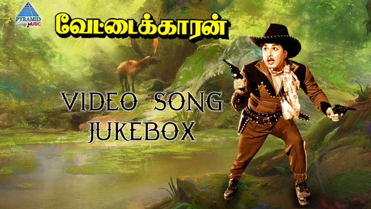 Vettaikaran Mp3 Songs Download