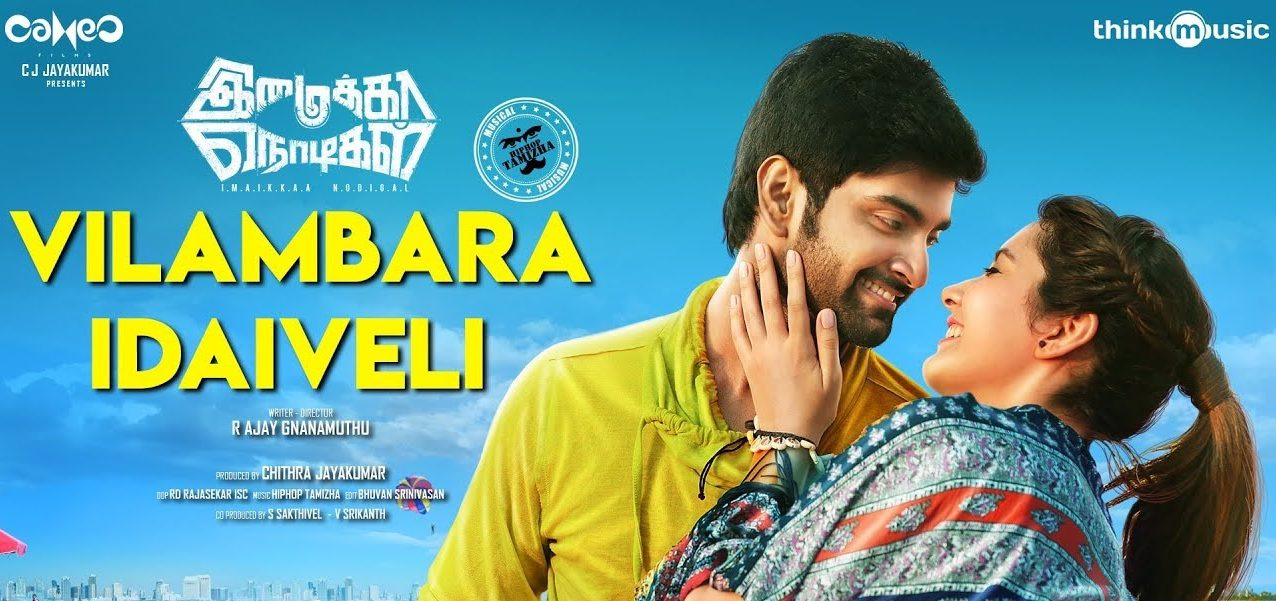 Photo of Vilambara Idaiveli Mp3 Song Download Masstamilan in HD Free