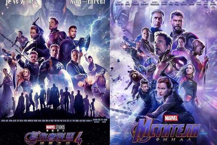 Avengers: Endgame First Reactions