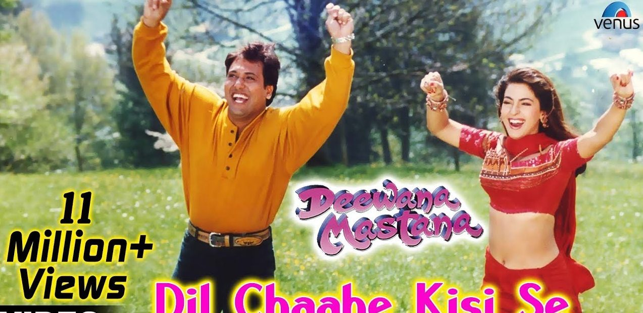 Photo of Dil Mera Chahe Mp3 Song Download Mr Jatt in HD 320Kbps