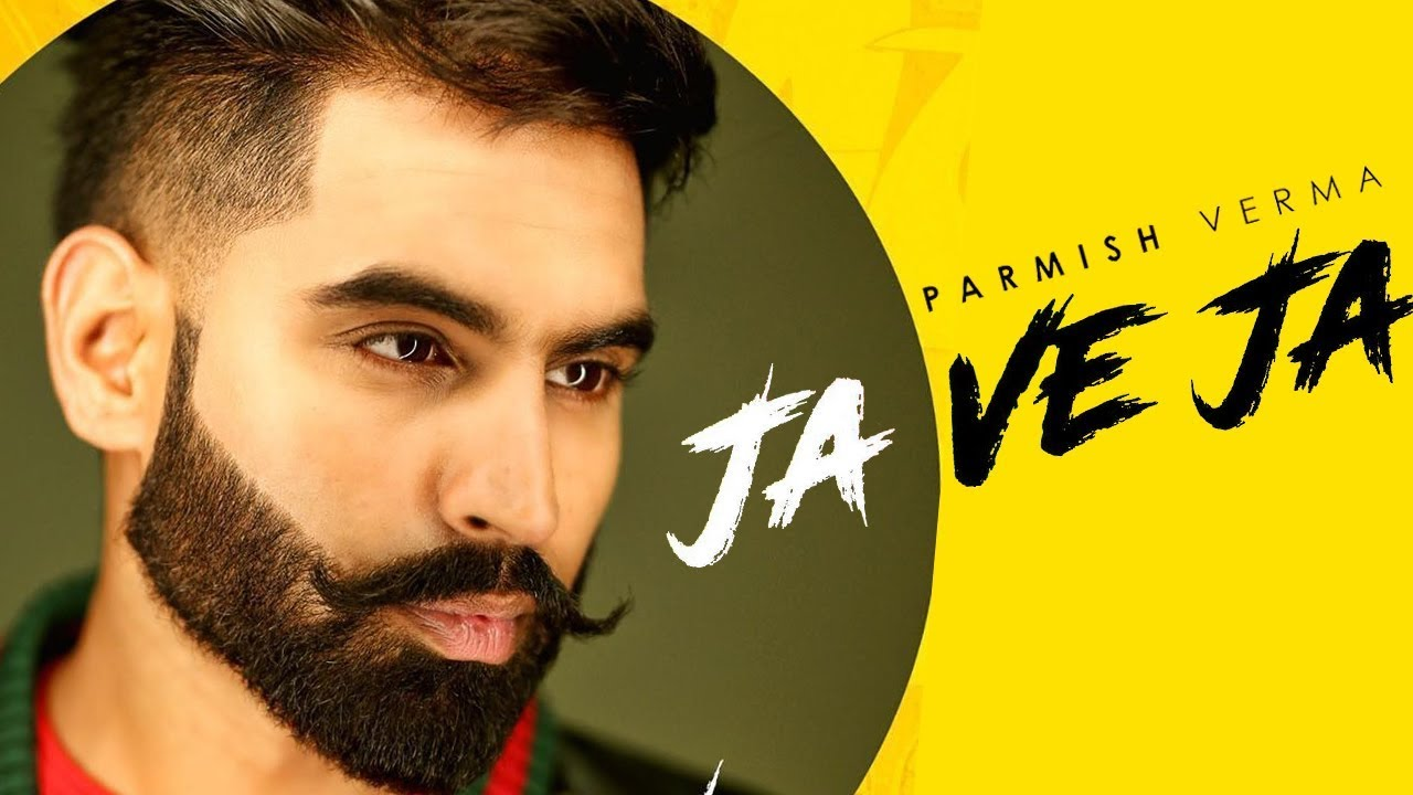 Ja Ve Ja Song Download Pagalworld