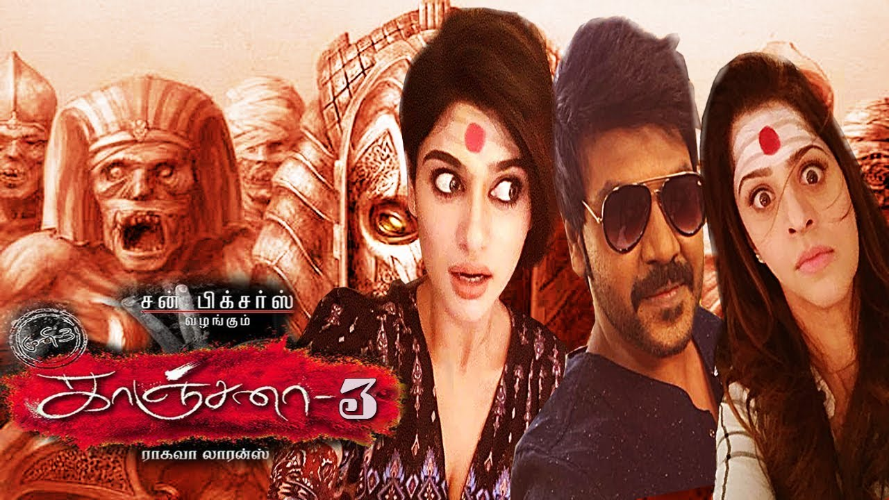 Kanchana 3 Song Download