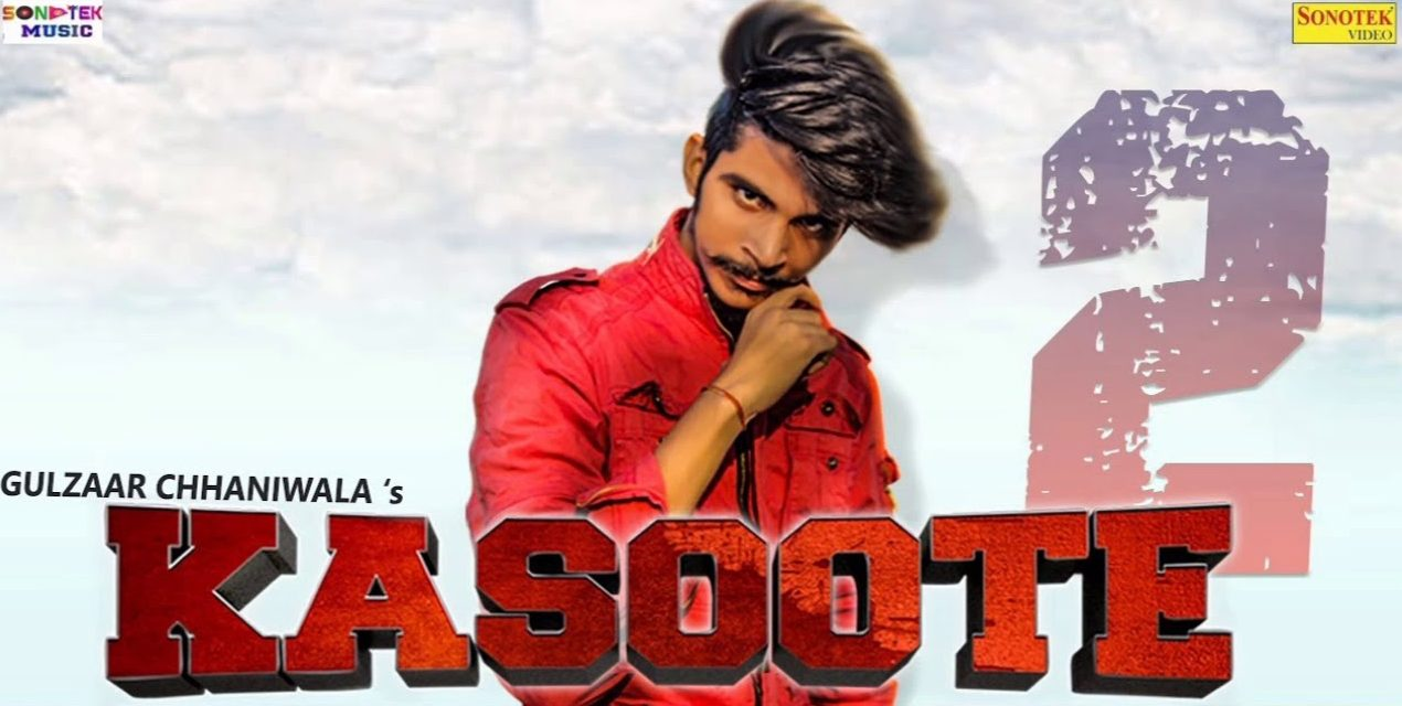 Kasoote 2 Mp3 Song Download