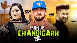 Photo of Munde Chandigarh Shehar De Song Download in High Definition