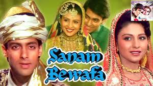 Sanam Bewafa Mp3 Songs Free Download 320Kbps