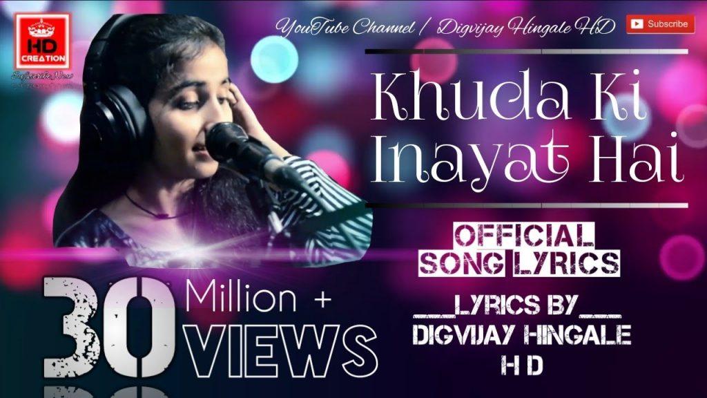 Khuda Ki Inayat Hai Song Download Mr Jatt Mp3 Pagalworld Hd Free Quirkybyte