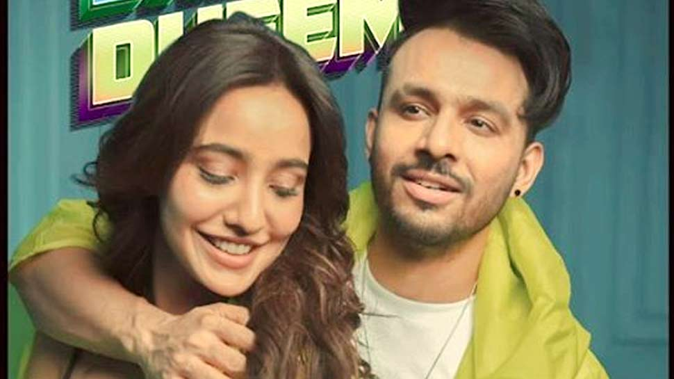 Dheeme Dheeme Song Download Pagalworld HD For Free