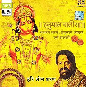 Hanuman Chalisa Mp3 Download Mr Jatt