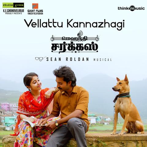 Vellattu Kannazhagi Mp3 Song Download