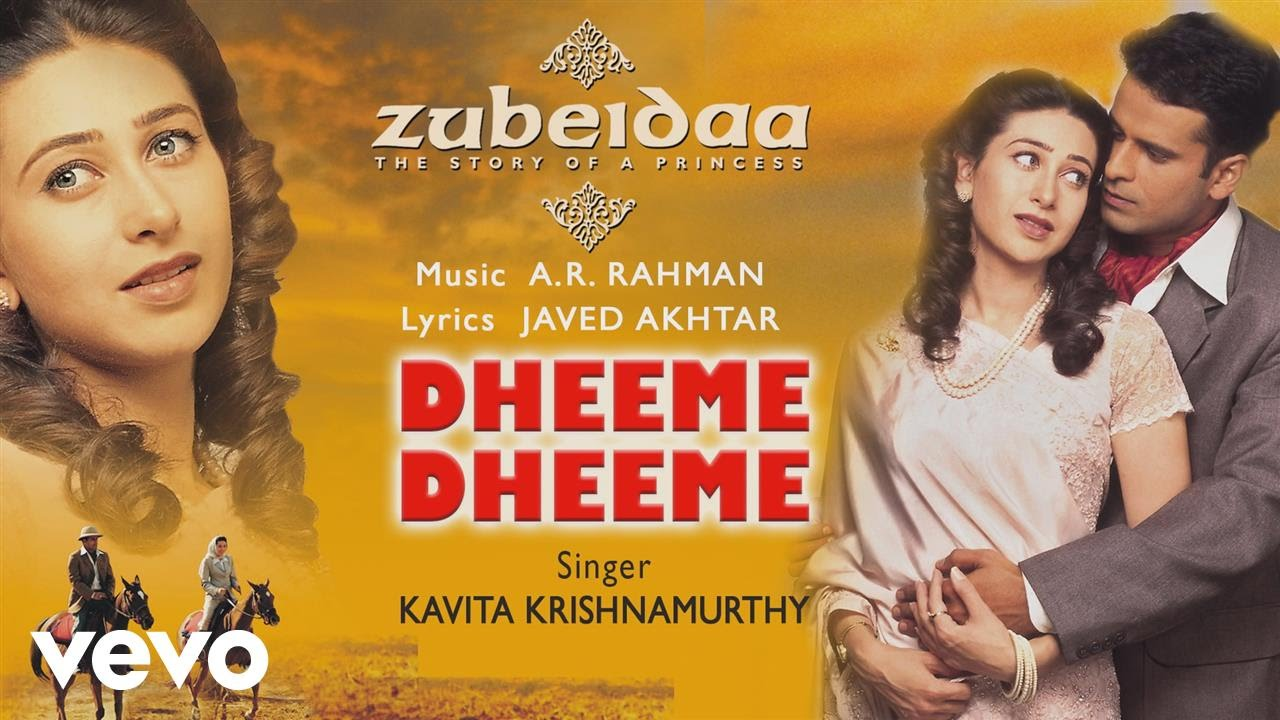 Dheeme Dheeme Mp3 Song Download