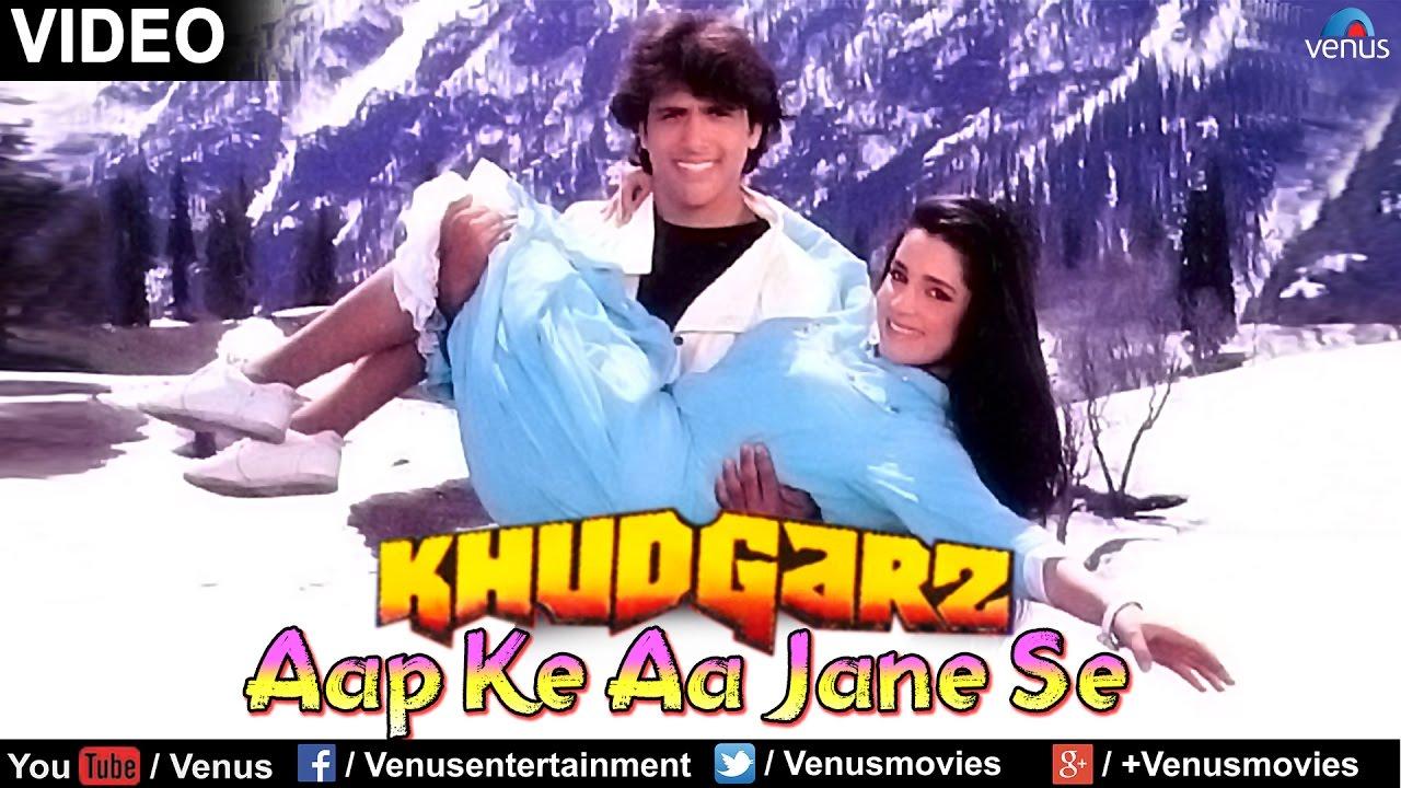 Photo of Aap Ke Aa Jane Se Mp3 Song 320Kbps in High Quality Audio
