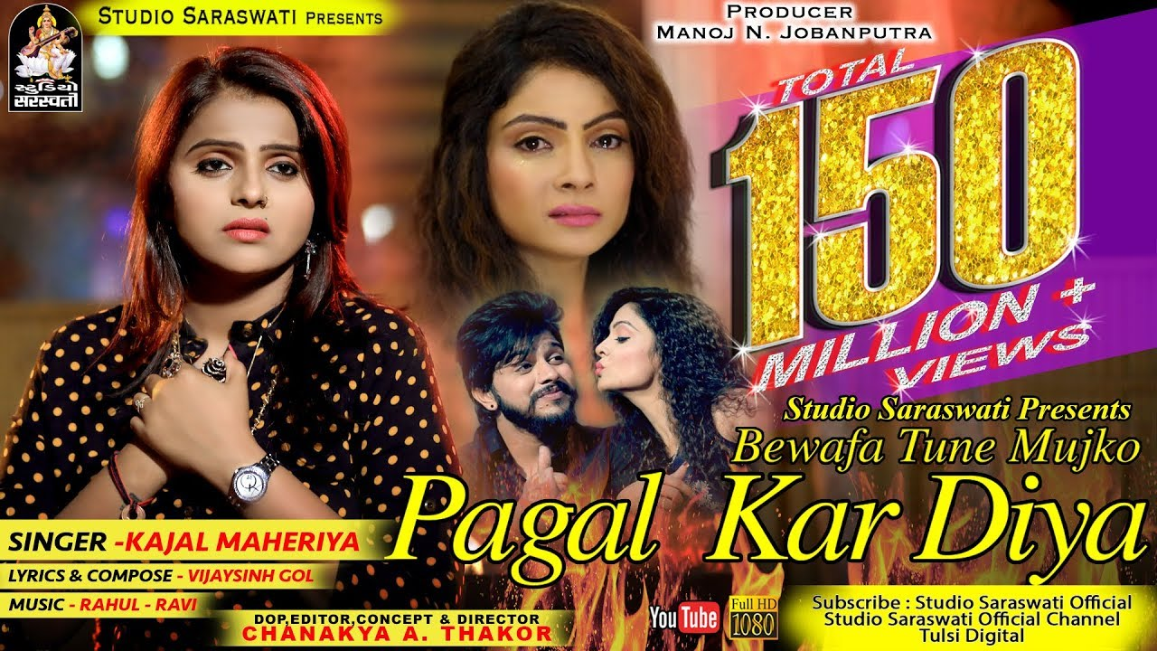 Bewafa Tune Mujko Pagal Hi Kar Diya Mp3 Song Download