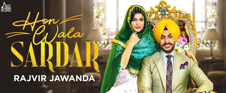 Photo of Hon Wala Sardar Song Download in High Definition Audio For Free