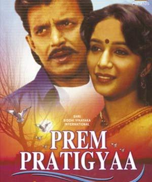 Photo of Pyar Kabhi Kam Nahi Karna Mp3 Song Download 320Kbps HD Free