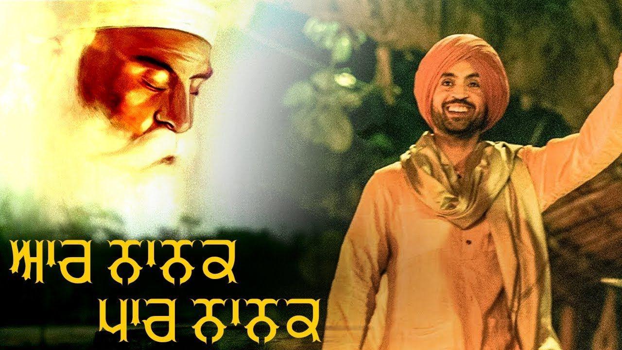 Photo of Aar Nanak Paar Nanak Mr Jatt in High Definition (HD) Audio