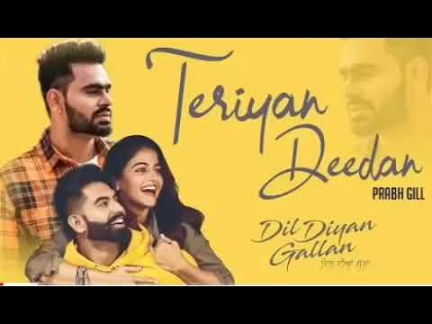 Teriyan Deedan Song Download Djpunjab
