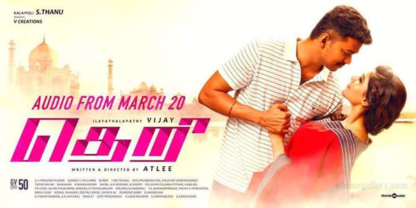 Photo of Theri Songs In Tamil Download Masstamilan in High Definition