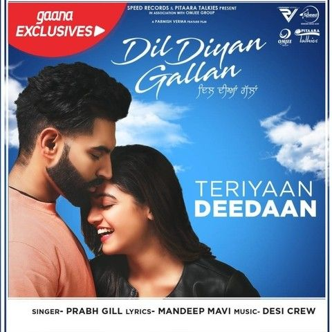 Photo of Teriyan Deed By Prabh Gill Mp3 Song Download in HD For Free