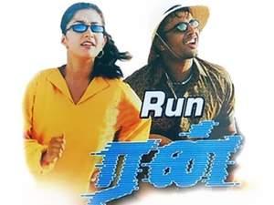 Poi Solla Koodathu Kadhali Mp3 Song Download