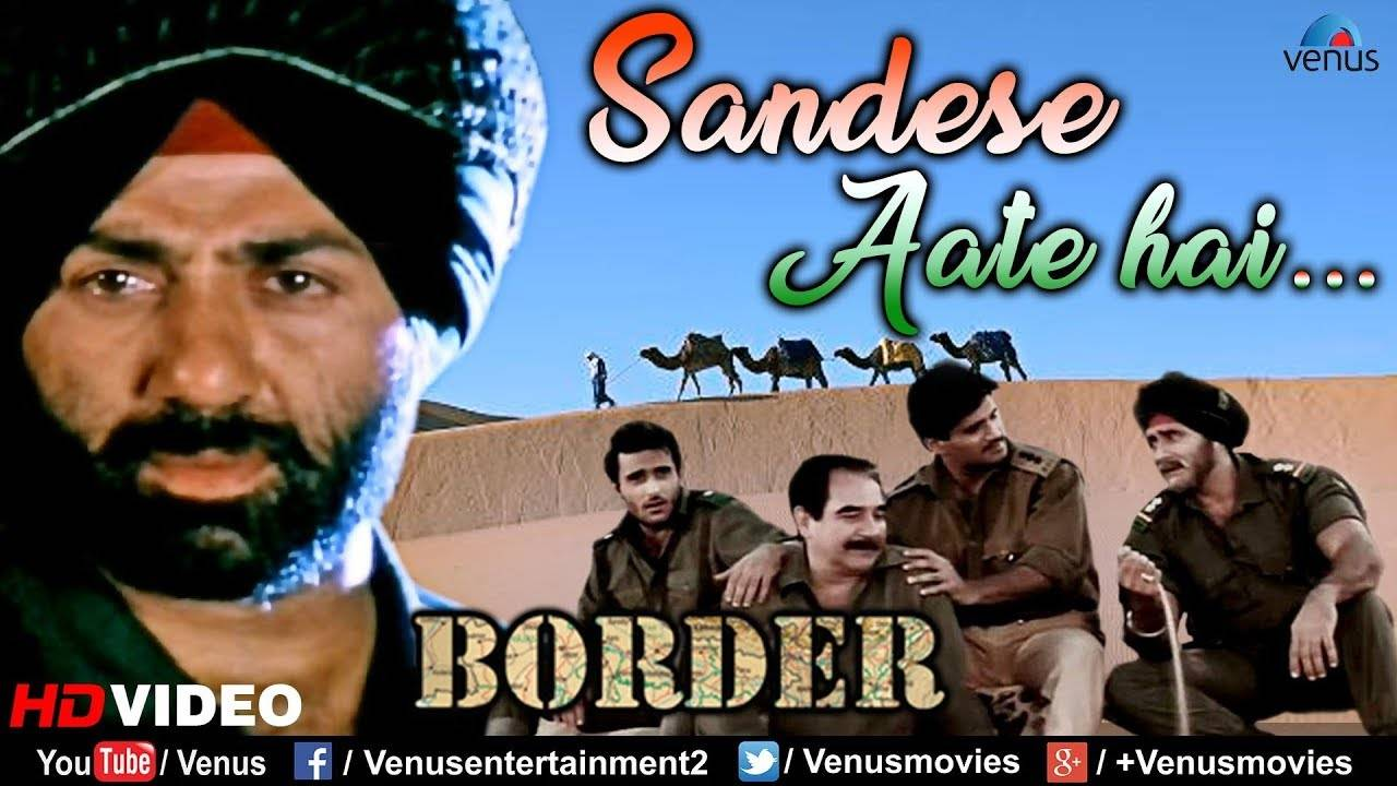 Sandese Aate Hai Mp3 Song Download