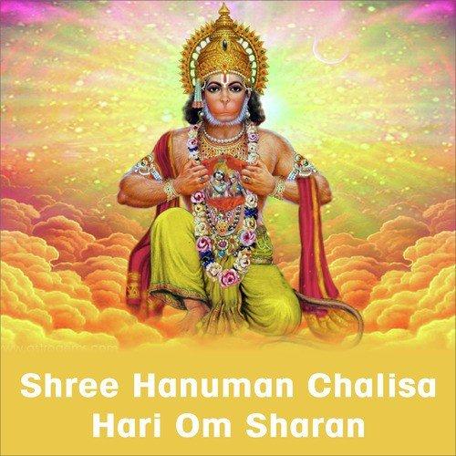 Hanuman Chalisa Mp3 Song Download Raagsong