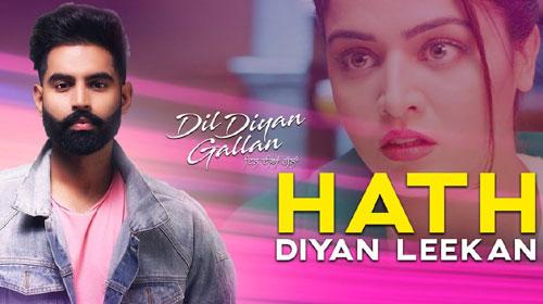 Photo of Hath Diyan Leekan Mr Jatt Download in High Definition (HD)
