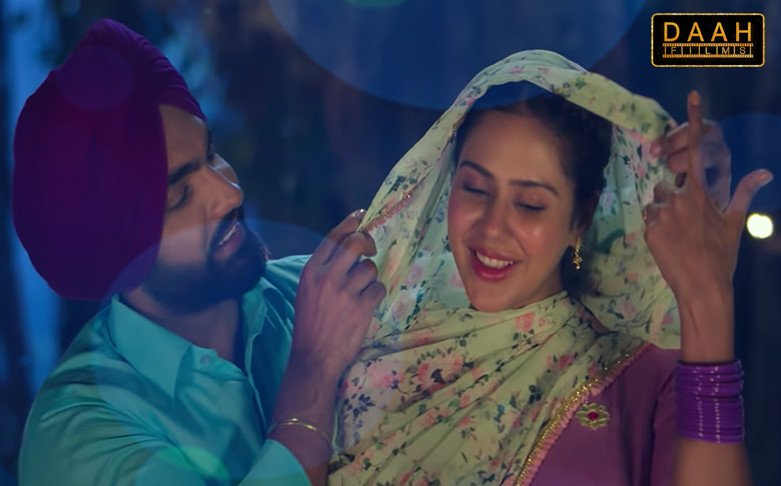 Wang Ammy Virk Mp3 Download