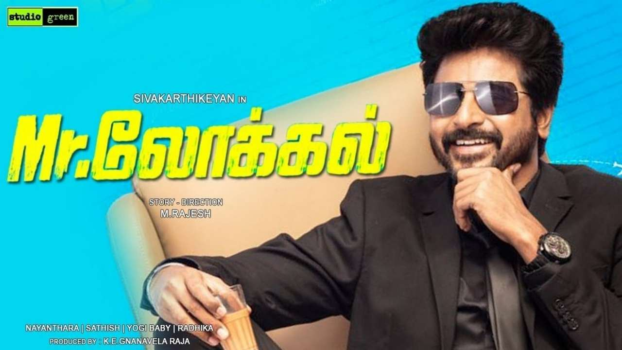 Photo of Mr.Local Songs Download in High Definition (HD) Audio