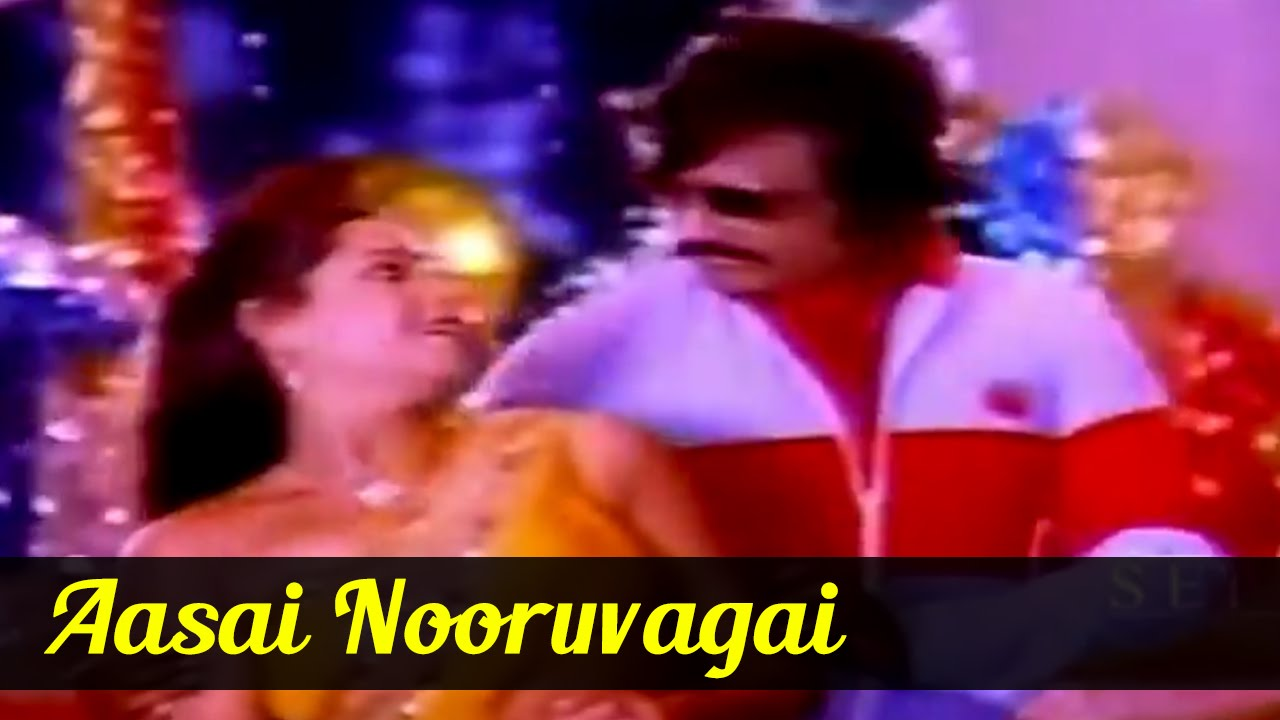 Photo of Aasai Nooru Vagai Mp3 Song Download in High Quality Audio