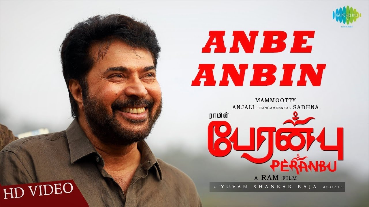 Anbe Peranbu Mp3 Song Download