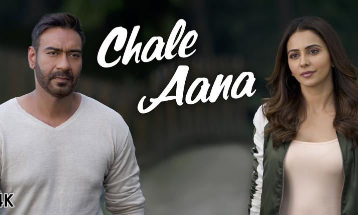 Chale Aana Mp3 Song Download 320Kbps Pagalworld