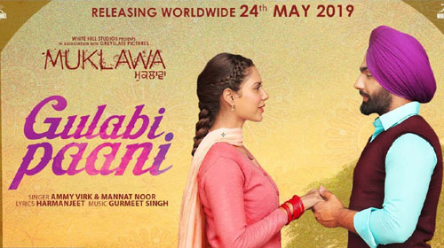 Photo of Gulabi Paani Song Download Mr Jatt in High Definition (HD) Audio