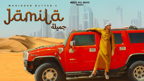 Photo of Jamila Song Download Pagalworld in High Definition (HD) Audio