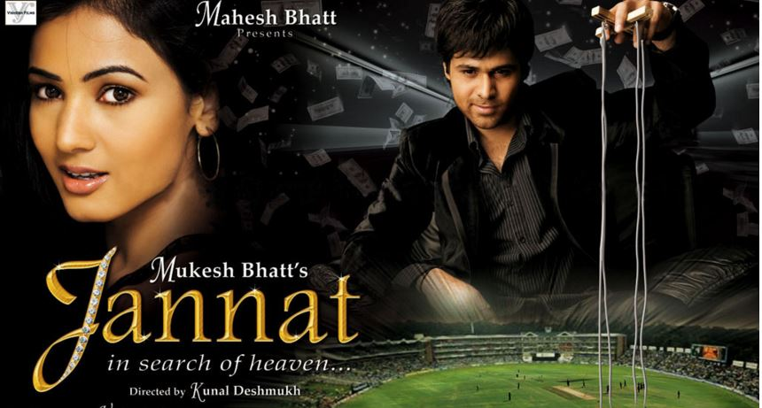 Jannat Mp3 Songs Free Download 320Kbps