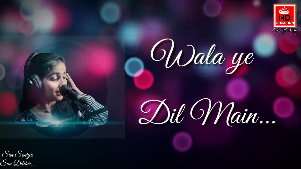 Khuda Ki Inayat Hai Mp3 Download Djpunjab