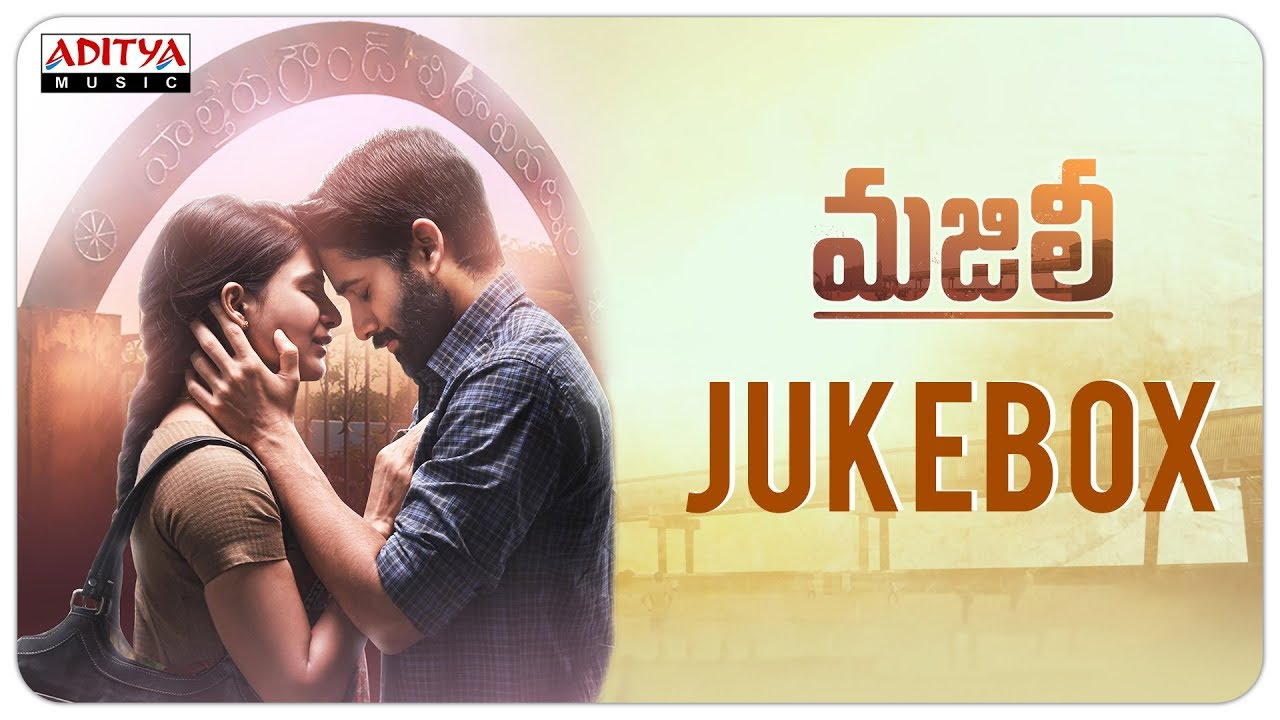 Photo of Majili Mp3 Song Download in High Definition (HD) Audio