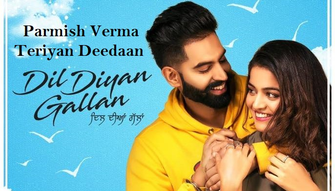 Photo of Teriyan Deedan Mp3 Download Djpunjab in High Definition (HD)
