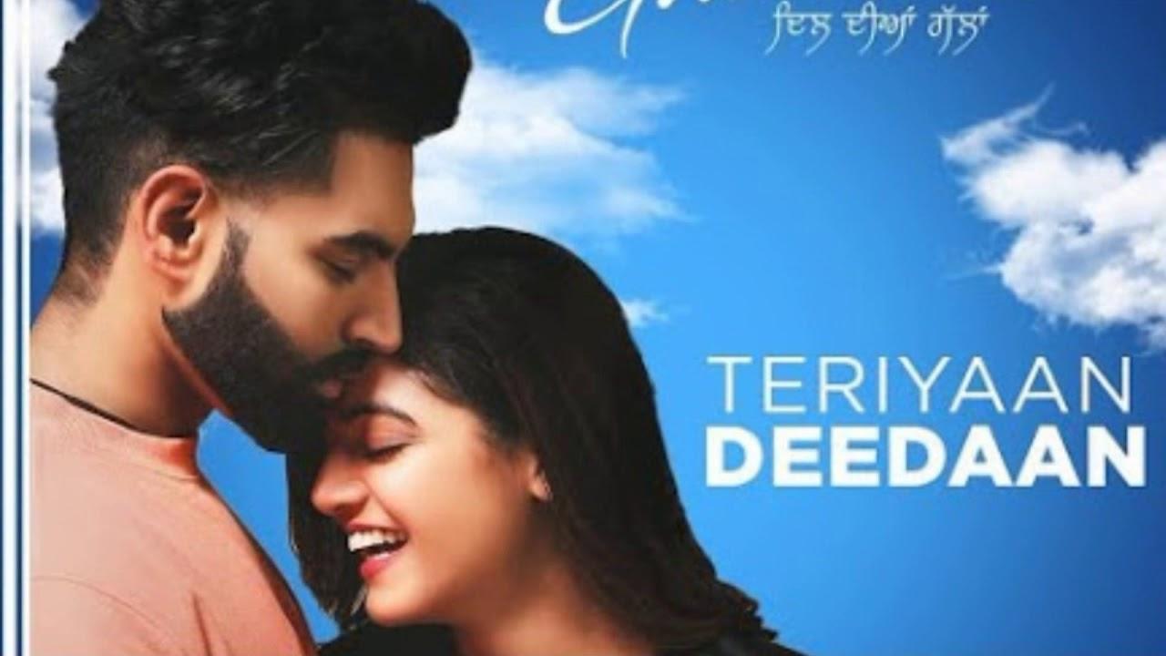 Teriyan Deedan Mr Jatt Download