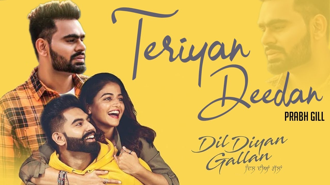 Photo of Teriyan Deedan Mr Jatt Download in High Quality Audio For Free