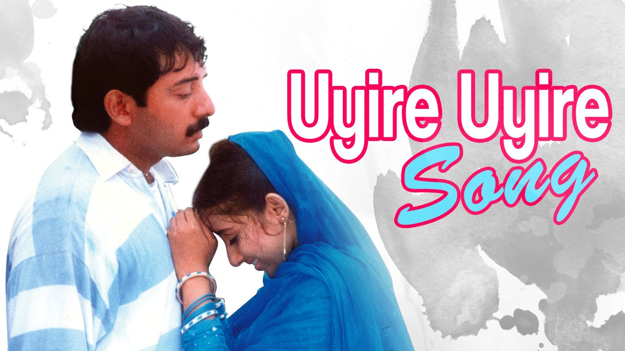 Photo of Uyire Mp3 Songs Free Download 320Kbps in High Definition (HD)