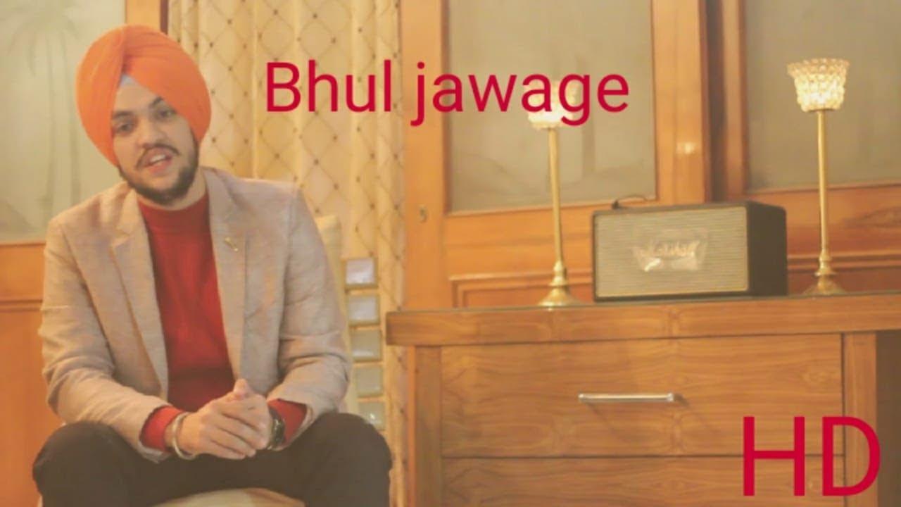 Bhul Javange Sanam Parowal Mp3 Song Download