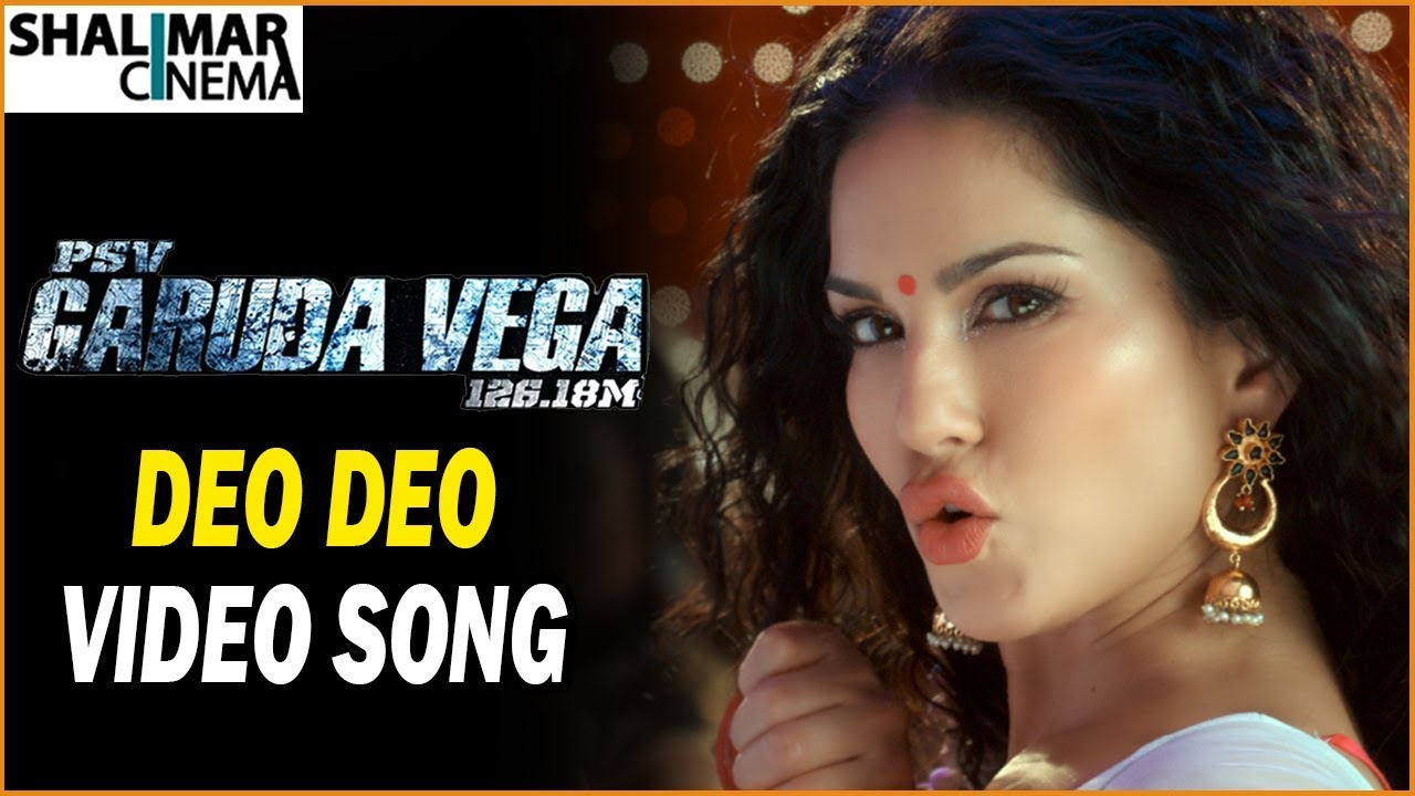 Photo of Deo Deo Song Download in High Quality HD Audio For Free