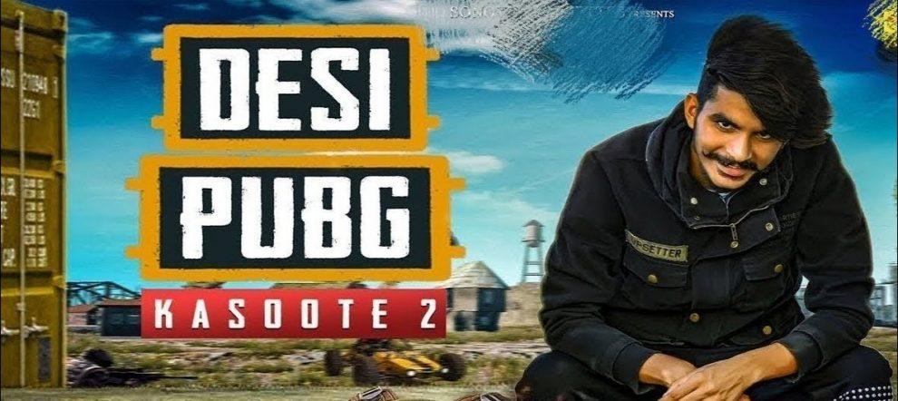 Photo of Desi Pubg Song Download Mp3 Pagalworld in 320kbps HD Free